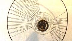 Highwarp Tapestry - In Time's Eye